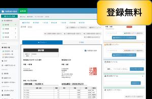 請求書、見積書、発注書、納品書、検収書のエクセル雛形テンプレート無料ダウンロード  発注書の書き方,作成方法ポップアップ画像202092