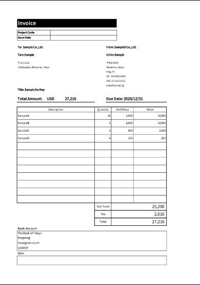 請求書、見積書、発注書、納品書、検収書のエクセル雛形テンプレート無料ダウンロード 請求書の無料エクセルテンプレート請求書11 大きさ揃え
